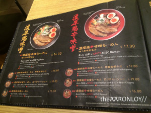 sanpoutei ramen review menu2