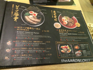 sanpoutei ramen review menu3