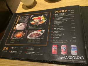 sanpoutei ramen review menu6