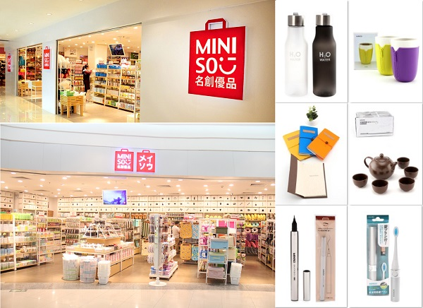 miniso singapore - miniso ..or uniqlo?