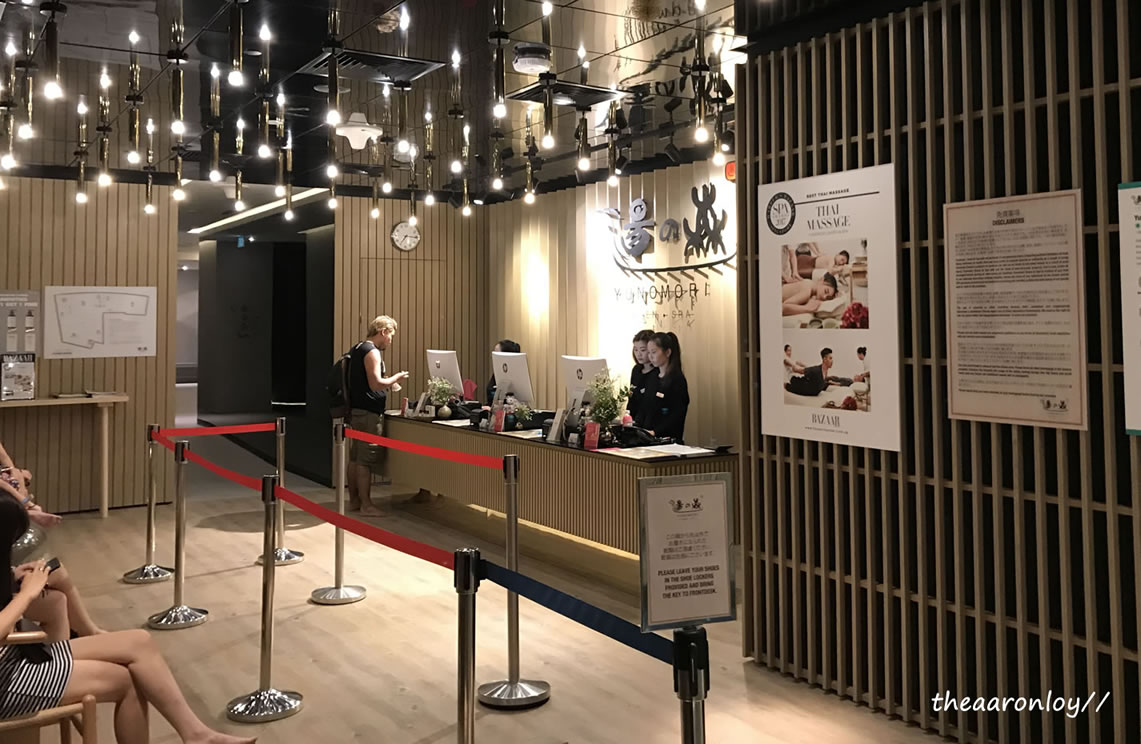Yunomori Onsen & Spa Review - counter